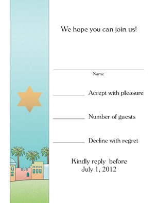 Bar / Bat Mitzvah Response Card