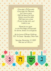 Chanukah Party Invitation