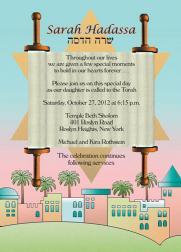 Bar Mitzvah, Bat Mitzvah Invitation