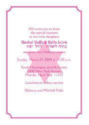 Baby Naming Invitation