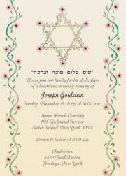 Unveiling Ceremony Announcement